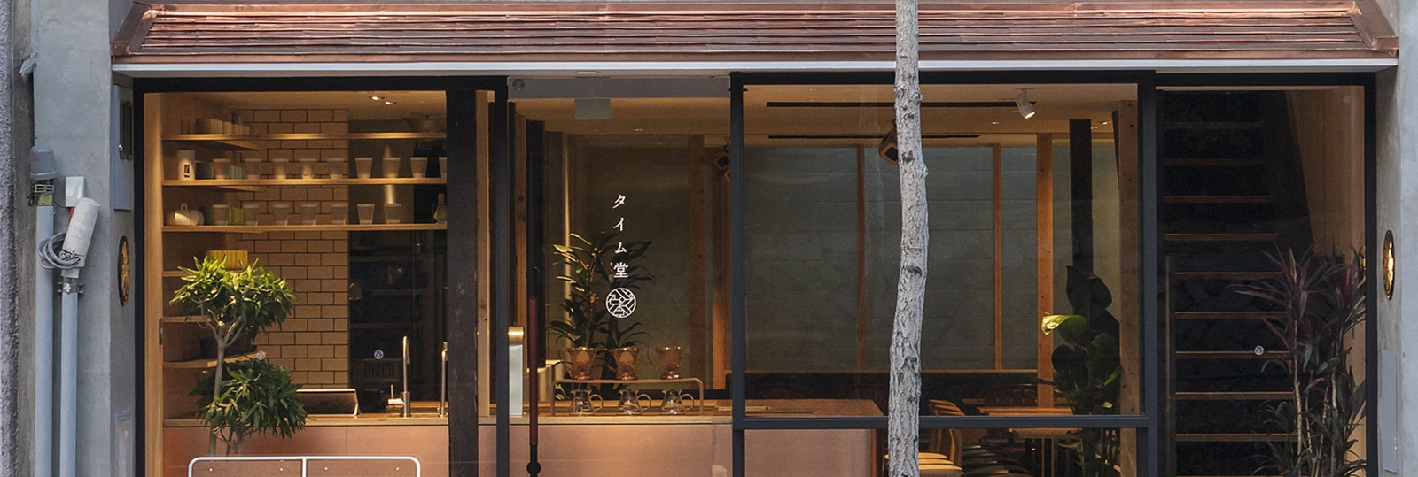 Photos of Rakukei Works