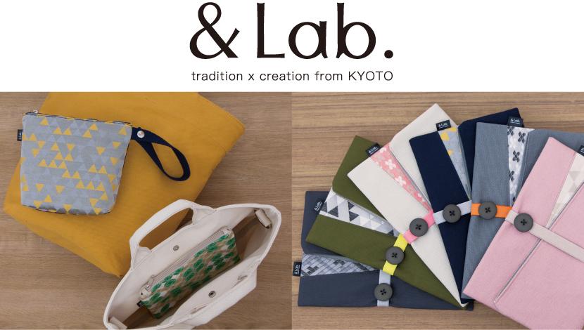 & Lab